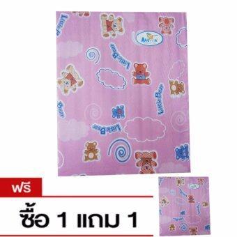 Attoon ผ้ายางรองพื้น Classic ( สีชมพู ) ซื้อ 1 แถม 1