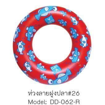 TOYLAND ห่วงยาง สำหรับเด็ก 7 - 10 ปี ลายฝูงปลา สีแดง