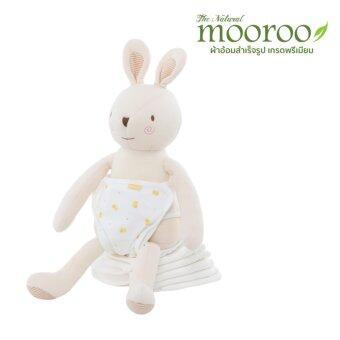 MOOROO กางเกงผ้าอ้อมสำเร็จรูปมูรู (ซักได้) สีเหลือง ลายลูกเจี๊ยบ Size L