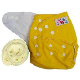 กางเกงผ้าอ้อมกันน้ำ+แผ่นซับไมโครฯ Size:3-16กก. (Yellow)(Yellow Others)
