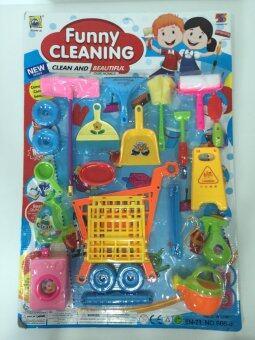 ชุดของเล่นเครื่องมือทำความสะอาด