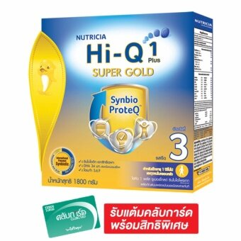 HI-Q ไฮคิว นมผง1พลัส 3 ซูเปอร์โกลด์ SYNBIO PROTEQ รสจืด 1800 กรัม