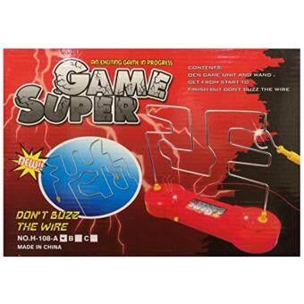 Don't Buzz The Wire เกมส์อย่าแตะโดนแท่งเหล็ก คละแบบ