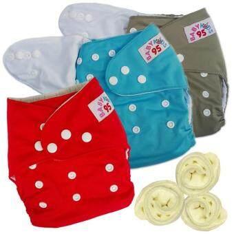กางเกงผ้าอ้อมกันน้ำ+แผ่นซับไมโครฯ Size:3-16กก. เซ็ท3ตัว (Grey/Blue/Red)(Multicolor Others)