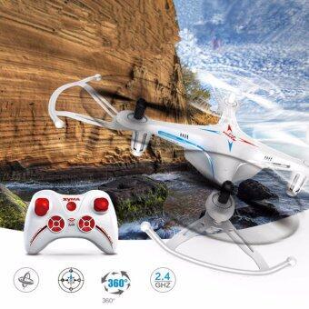 โดรน Drone Syma X13 RC Quadcopter 6 Axis 2.4G 4CH แถมแบตแท้ 1 ก้อน