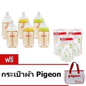 Pigeon ขวดนม PPSU รุ่น PG0056901 ขนาด 160 ml 6 ขวด (สีชา) + จุกเสมือนนมมารดา รุ่นพลัส Size L 2 อัน/แพ็ค (3แพ็ค) ฟรี กระเป๋าผ้า Pigeon