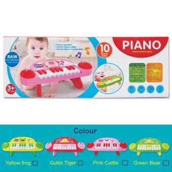 Play Us เปียโนของเล่น มีไฟ-เสียง เล่นได้จริง - Green Bear รุ่น ZZ1468B-Bear