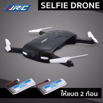 โดรน เซลฟี่ JJRC H37 Selfie เครื่องบินคอปเตอร์ RC 4 ใบพัดขนาดเล็ก พับปีกได้ สีดำ พร้อมกล้องถ่ายภาพนิ่งและวิดีโอ บังคับผ่านโทรศัพท์มือถือ บินไกล 100 เมตร ชาร์จแบตได้ - สีดำ