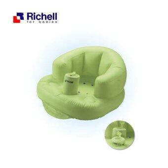 Richell เก้าอี้เป่าลม รุ่น Airy Baby Chair (G)