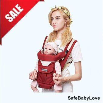 เป้อุ้มเด็กนั่ง SafeBabyLove (สีแดง)