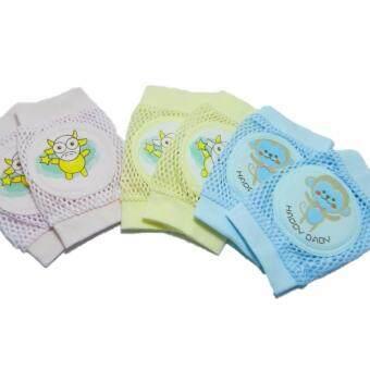 สนับ ข้อศอกเข่า สำหรับ เด็กหัดคลาน Baby Knee Pads 3 คู่ คละสี คละลาย