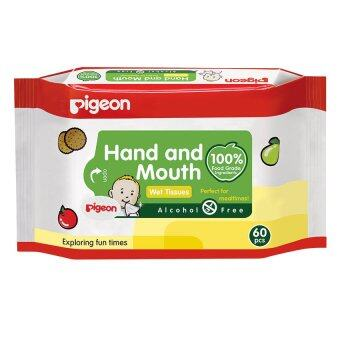 Pigeon เบบี้ไวพส์ แฮนด์ & เม้าท์ ผ้าเช็ดมือและปาก - 60 ชิ้น (แพ็ค 2) (image 0)