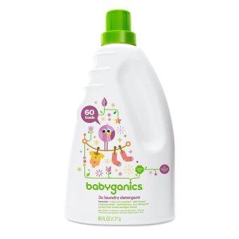BabyGanics ผลิตภัณฑ์ทำความสะอาดเสื้อผ้า เข้มข้น 3 เท่า กลิ่นลาเวนเดอร์ ขนาด 1.77 ลิตร