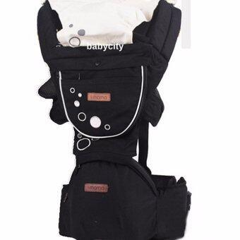 เป้อุ้มเด็ก เป้สะพายเด็ก Hip Seat i mama Baby Carrier i mama รุ่นขายดี สีดำ