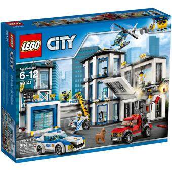 Harga LEGO City 60141 Police Station