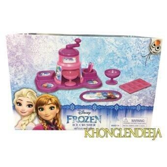 Khonglendee เครื่องบดน้ำแข็งใส Ice crusher