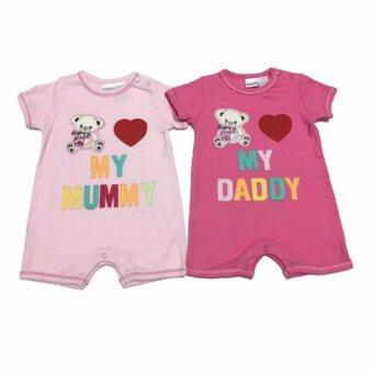 LITTLE BABY M เสื้อผ้าเด็กเล็ก ชุดหมีแพ็คคู่ Love Mom Dad สีชมพู