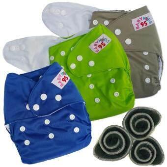 BABYKIDS95 กางเกงผ้าอ้อมกันน้ำ+แผ่นซับชาโคล Size:3-16กก. เซ็ท3ตัว (Grey/Green/Dark Blue)