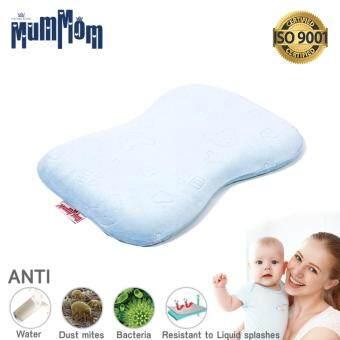 เช็คราคา MumMom มัมมัม Baby Pillow หมอนสุขภาพทารก หมอนเด็ก หมอนทารก หมอนหัวทุย รีวิว