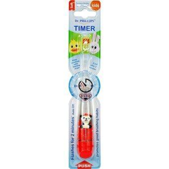 Dr. Phillips Flashing Timer Kids แปรงสีฟันไฟกระพริบ สำหรับเด็ก 3-7 ปี (Panda)