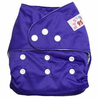 BABYKIDS95 กางเกงผ้าอ้อมซักได้ ชนิดกันน้ำ รุ่นดีลักส์ ไซส์เด็ก 3-16กก. (สีน้ำเงินอมม่วง)