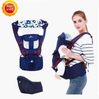 Pstore เป้อุ้มเด็ก แบบมีฐานรองนั่ง 12IN1 Multi-Fuctional Baby Carriers - สีน้ำเงิน