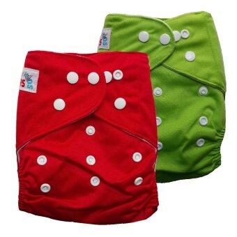 BABYKIDS95 กางเกงผ้าอ้อมกันน้ำ ไซส์เด็ก 3-16กก. เซ็ท 2ตัว (สีแดง/สีเขียว)