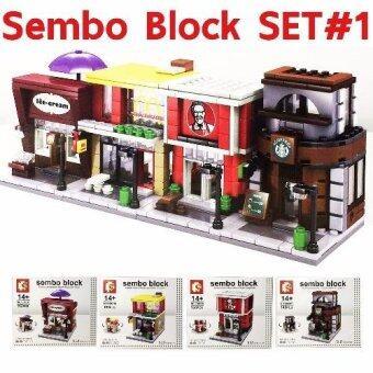 Tronic Grocer Sembo Block Lego Store เลโก้รวมร้านค้า ชุดที่ 1