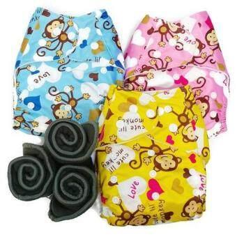 BABYKIDS95 กางเกงผ้าอ้อมกันน้ำ+แผ่นซับชาโคล Size:3-16กก. เซ็ท3ตัว (Mixed Color Monkey Set)