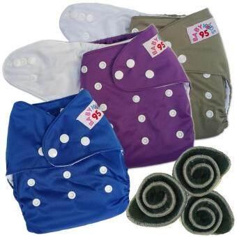 BABYKIDS95 กางเกงผ้าอ้อมกันน้ำ+แผ่นซับชาโคล Size:3-16กก. เซ็ท3ตัว (Grey/Purple/Dark Blue)