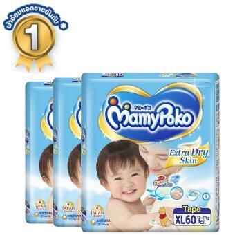 ขายยกลัง! Mamy Poko แบบเทป รุ่น Extra Dry Skin ไซส์ XL แพ็ค 3 รวม 180 ชิ้น