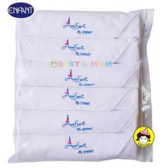 ผ้าอ้อม ENFANT AmuSant SIZE 27X27 1เเพ็ค(6ผืน)