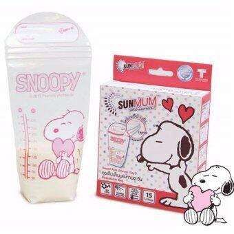 SUNMUM ถุงเก็บน้ำนมทานตะวันลาย Snoopy 1ลัง 12 กล่อง (image 2)