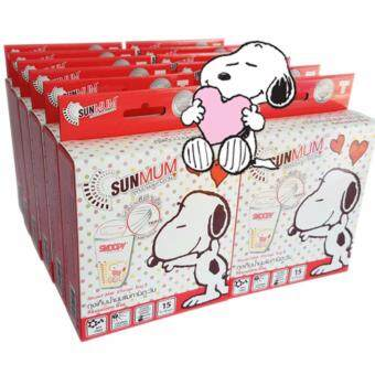 SUNMUM ถุงเก็บน้ำนมทานตะวันลาย Snoopy 1ลัง 12 กล่อง