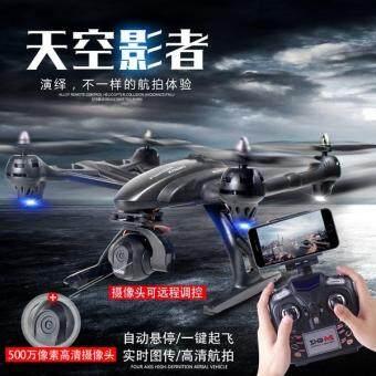 Drone ติดกล้องความละเอียดสูง พร้อมระบบถ่ายทอดสดแบบ Realtime(NEW มีระบบ ล็อกความสูงได้)+มีปุ่มปรับกล้องได้