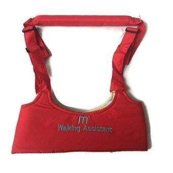 Madamphooh ที่พยุงเด็กหัดเดิน Walk-O-Long เป้หัดเดินสำหรับเด็ก (สีแดง)