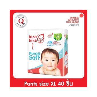 Kira Kira เพียวร์แอนด์ซอฟต์ กางเกงผ้าอ้อมสำเร็จรูป ไซส์ XL (40 ชิ้น)