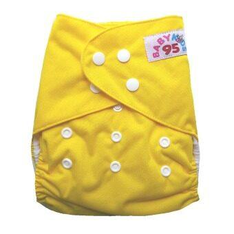 BABYKIDS95 กางเกงผ้าอ้อมซักได้ ชนิดกันน้ำ รุ่นดีลักส์ ไซส์เด็ก 3-16กก. (สีเหลือง)