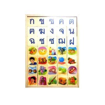 PANPANKID บล็อกไม้เรียนรู้ภาษาไทย 105 ชิ้น