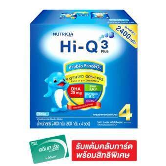 HI-Q ไฮคิว นมผง 3 พลัส พรีไบโอโพรเทก รสจืด 2400 กรัม