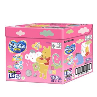 Mamy Poko กางเกงผ้าอ้อมไซส์ L 156 ชิ้น รุ่น Extra Dry Skin Toy Box กล่องเก็บของเล่น (เด็กหญิง) (image 0)
