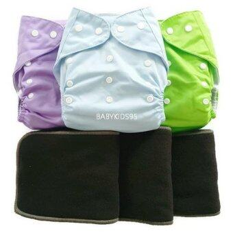 BABYKIDS95 กางเกงผ้าอ้อมซักได้ กันน้ำ TPU + แผ่นซับชาโคลหนา5ชั้น (Purple,Blue,Green)