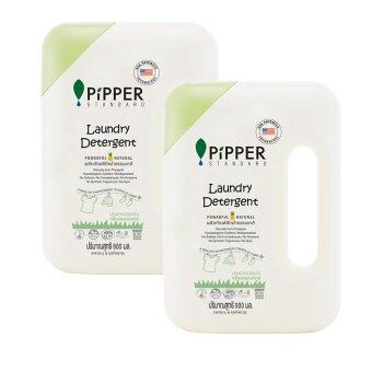 PIPPER STANDARD น้ำยาซักผ้าสูตรธรรมชาติ กลิ่น Lemongrass แบบขวด 900 มล. (แพคคู่)