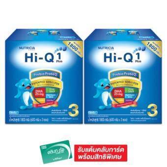 HI-Q ไฮคิว นมผง 1 พลัส พรีไบโอโพรเทก ช่วงวัยที่ 3 รสจืด 1800 กรัม (แพ็ค 2 กล่อง)