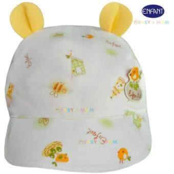 Enfant Green หมวกเด็กสีเหลืองอ่อน Size 01 เส้นรอบศรีษะ 42 ซม.
