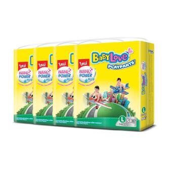 ขายยกลัง BabyLove กางเกงผ้าอ้อมเด็ก รุ่น Playpant Nano Power Plus ไซส์ L 4 แพ็ค 216 ชิ้น (แพ็คละ 54 ชิ้น)