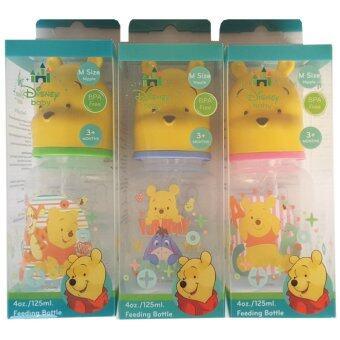 Disney Baby ดิสนี่ย์เบบี้ ขวดนม 4 ออนซ์ บู๊ทฝาหมีพูห์ สีเขียว/สีชมพู/สีน้ำเงิน ( แพ็ค 3 )