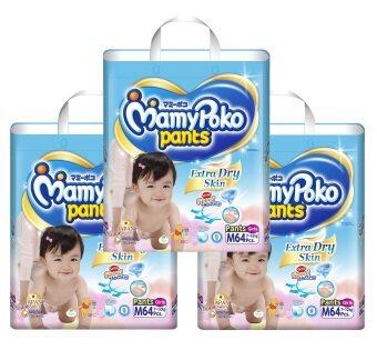 ขายยกลัง! Mamy Poko กางเกงผ้าอ้อม รุ่น Extra Dry Skin ไซส์ M แพ็ค 3 รวม 192 ชิ้น (สำหรับเด็กหญิง)