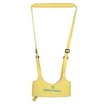 เป้หัดเดิน ที่พยุงเด็กหัดเดิน (สีเหลือง)