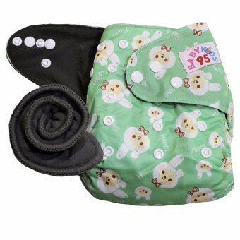 BABYKIDS95 กางเกงผ้าอ้อมชาโคลขอบปกป้อง +แผ่นซับชาโคล (Rabbit-Green)
